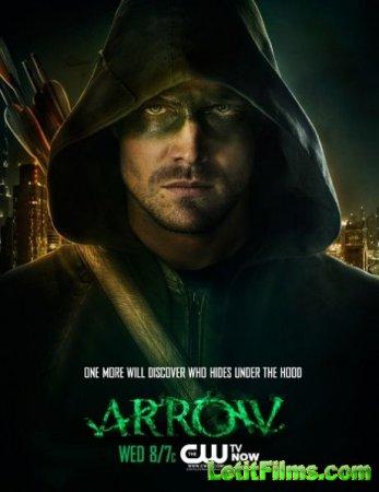 Скачать с letitbit  Стрела / Arrow - 2 сезон (2013)