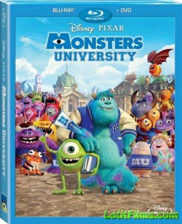 Скачать мультфильм  Университет монстров / Monsters University (2013)