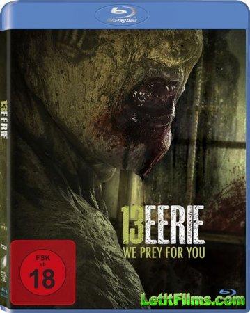 Скачать с letitbit  Жуткие 13 / 13 Eerie (2013)