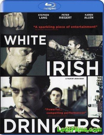 Скачать с letitbit Белые ирландские пьяницы / White Irish Drinkers (2010)