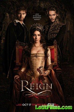 Скачать с letitbit Царство / Reign [2013]