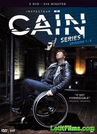 Скачать с letitbit  Каин. Исключение из правил / Капитан Каин / Cain - 1 се ...