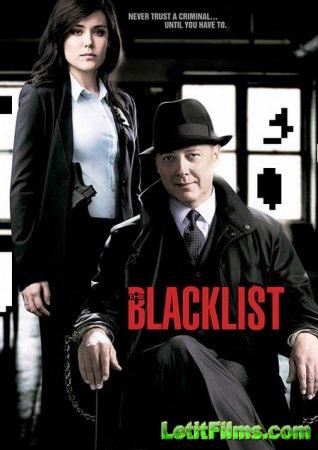 Скачать с letitbit  Чёрный список / The Blacklist - 1 сезон (2013)