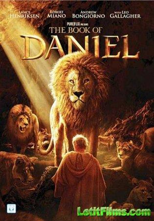 Скачать с letitbit  Книга Даниила / The Book of Daniel (2013)