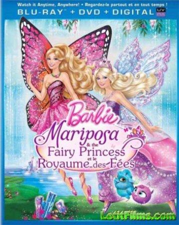 Скачать с letitbit  Barbie: Марипоса и Принцесса-фея / Barbie: Mariposa & T ...