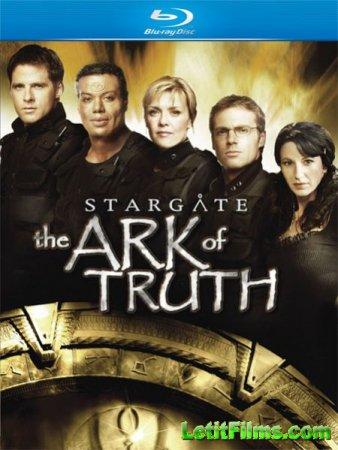Скачать фильм Звездные врата: Ковчег Истины / Stargate: The Ark of Truth (2 ...