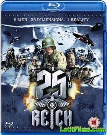 Скачать с letitbit  25-ый рейх / The 25th Reich (2012)