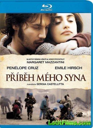 Скачать фильм Рожденный дважды (2012)