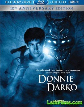 Скачать фильм  Донни Дарко / Donnie Darko (2001)
