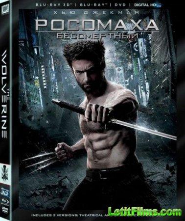Скачать фильм  Росомаха: Бессмертный / The Wolverine (2013)