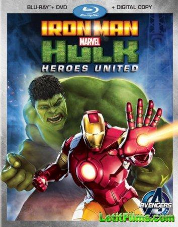 Скачать с letitbit  Железный человек и Халк: Союз героев / Iron Man & Hulk: ...
