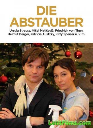 Скачать с letitbit Вложение в любовь / Die Abstauber (2011)