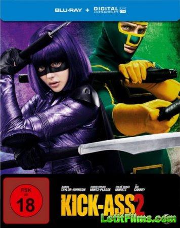 Скачать фильм  Пипец 2 / Kick-Ass 2 (2013)