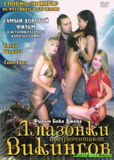 muzika-iz-porno-pro-amazonok