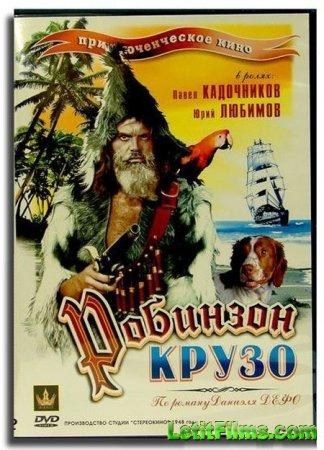 Скачать фильм Робинзон Крузо (1947)