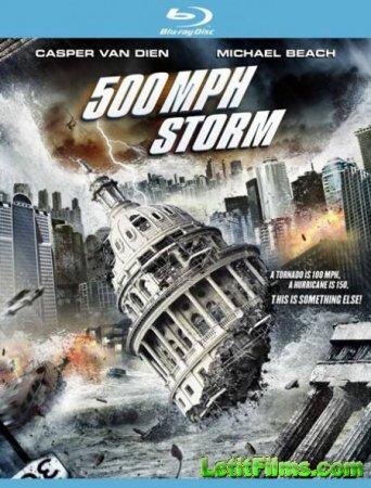 Скачать с letitbit Шторм на 500 миль в час / 500 MPH Storm (2013)