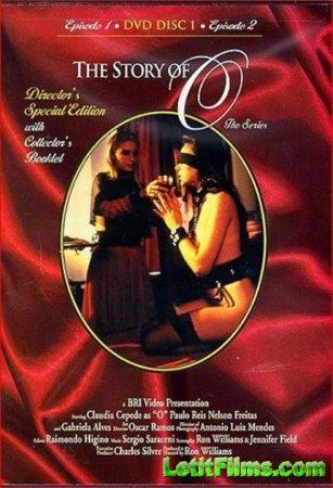 Скачать История О [1992] DVDRip