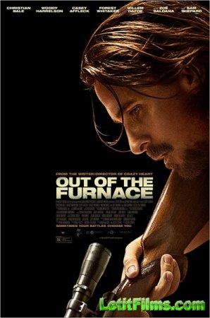 Скачать фильм Из пекла / Out of the Furnace (2013)