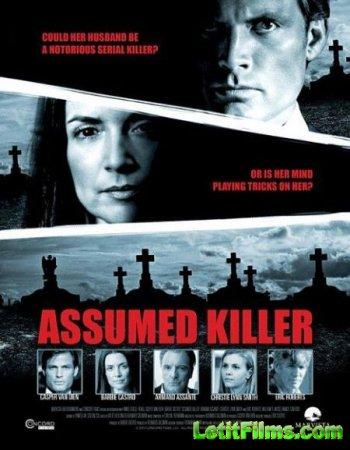 Скачать с letitbit  Предполагаемый убийца / Assumed Killer (2013)