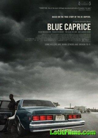 Скачать с letitbit  Синий каприз / Blue Caprice (2013)