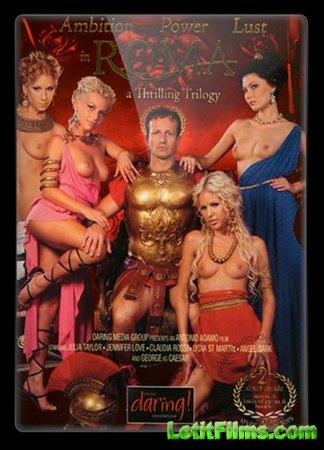 Скачать с letitbit Roma 1 / Рим 1 (с русским переводом) (2008) DVDRip