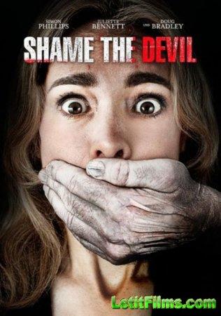 Скачать с letitbit  Посрами Дьявола / Shame the Devil (2013)