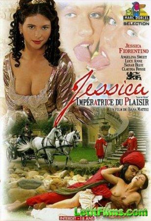 Скачать Jessica - Imperatrice du plaisir / Джессика - императрица похоти (с ...