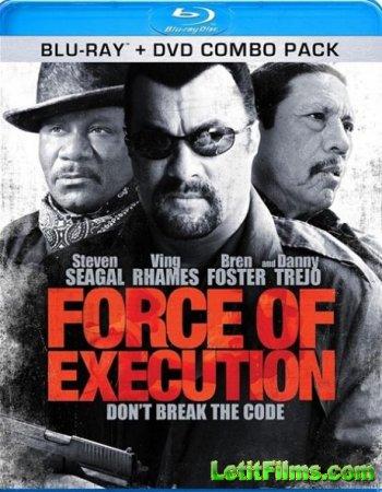 Скачать с letitbit  Карательный отряд / Force of Execution (2013)