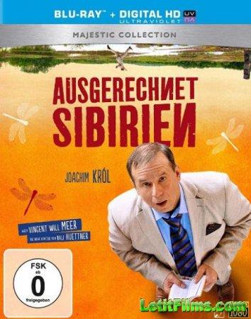 Скачать с letitbit  Как назло Сибирь / Ausgerechnet Sibirien (2012)