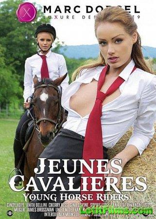 Скачать с letitbit Jeunes Cavalieres (2014/WEBRip/SD)
