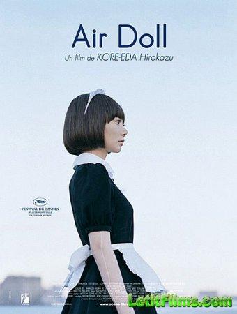 Скачать с letitbit Надувная кукла / Air Doll / Kûki ningyô (2009)