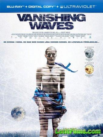 Скачать фильм Аврора / Исчезающие волны / Aurora / Vanishing Waves (2012)