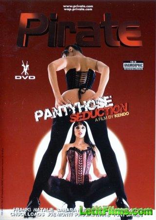 Скачать с letitbit Pirate Fetish Machine 27: Pantyhose Seduction (2006/DVD5 ...