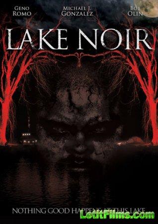 Скачать с letitbit Черное озеро / Озеро нуар / Lake noir (2011)