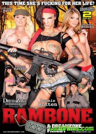 Скачать Rambone XXX: A DreamZone Parody (2014/WEBRip/SD)