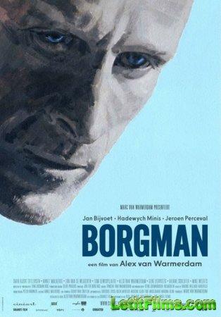 Скачать с letitbit Боргман: Возмутитель спокойствия / Borgman (2013)