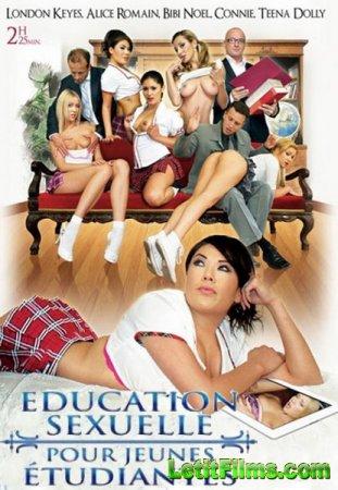 Скачать с letitbit Education Sexuelle pour jeunes etudiantes (2012/DVDRip)