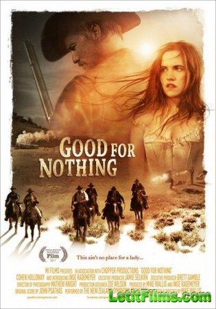 Скачать с letitbit Никуда не годится / Good for Nothing (2011)