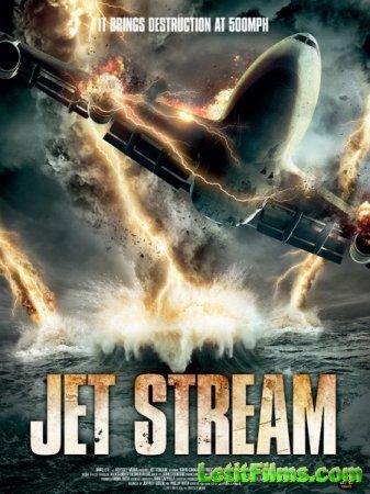 Скачать фильм Реактивный поток / Jet Stream (2013)