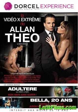 Скачать с letitbit La video X extreme d Allan Theo (2014/WEBRip/HD)