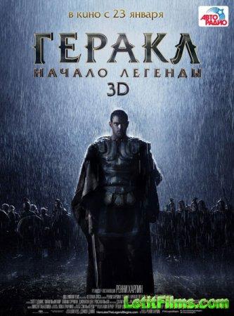 Скачать фильм Геракл: Начало легенды / The Legend of Hercules (2014)