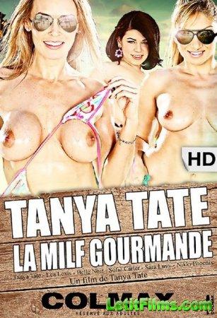 Скачать с letitbit Tanya Tate La Milf Gourmande (2014/DVDRip)