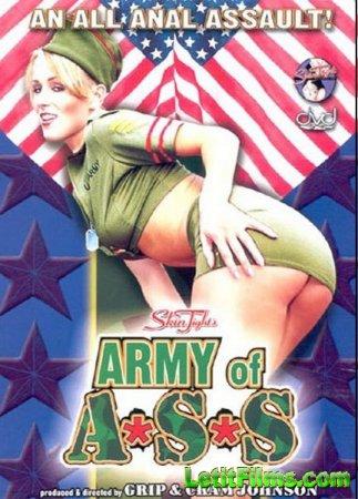 Скачать с letitbit Army of Ass (2007/DVDRip)