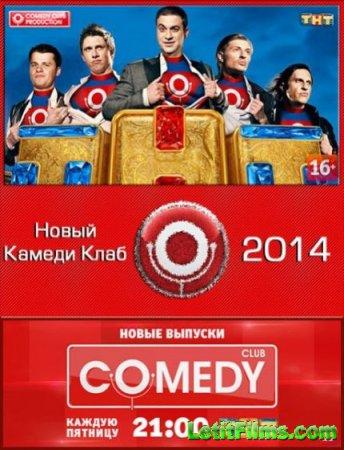 Скачать с letitbit Новый Комеди Клаб / Comedy Club [2014]