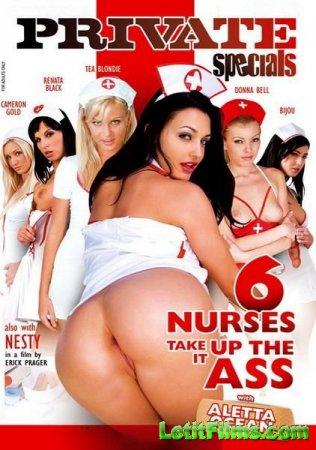 Скачать с letitbit Private Specials 12 - 6 Nurses Take It Up The Ass (2008/ ...