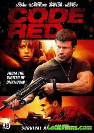Скачать с letitbit  Красный код / Code Red (2013)