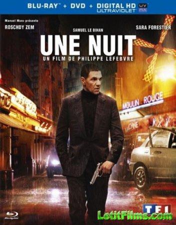 Скачать с letitbit  Ночь / Une nuit (2012)