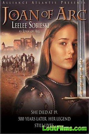 Скачать фильм Жанна Д'Арк / Joan of Arc [1999]