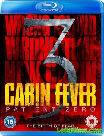 Скачать с letitbit Лихорадка: Пациент Зеро / Cabin Fever: Patient Zero (201 ...