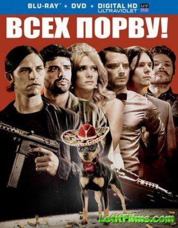 Скачать с letitbit  Всех порву! / Revenge for Jolly! (2012)